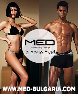https://med-bulgaria.com/