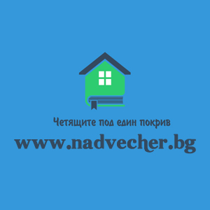 http://www.nadvecher.bg/
