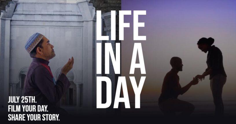 Уникално: YouTube прави документален филм с наши кадри, може да са твоите (ВИДЕО)