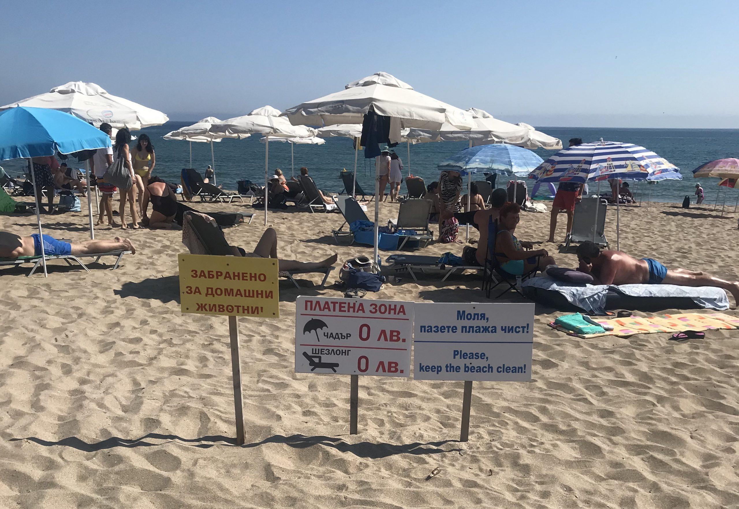Най-дразнещите навици на българина на плажа