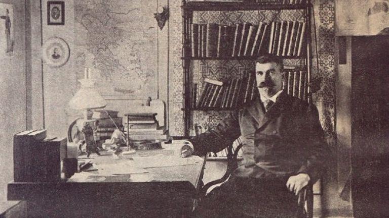 Днес е роден Иван Вазов