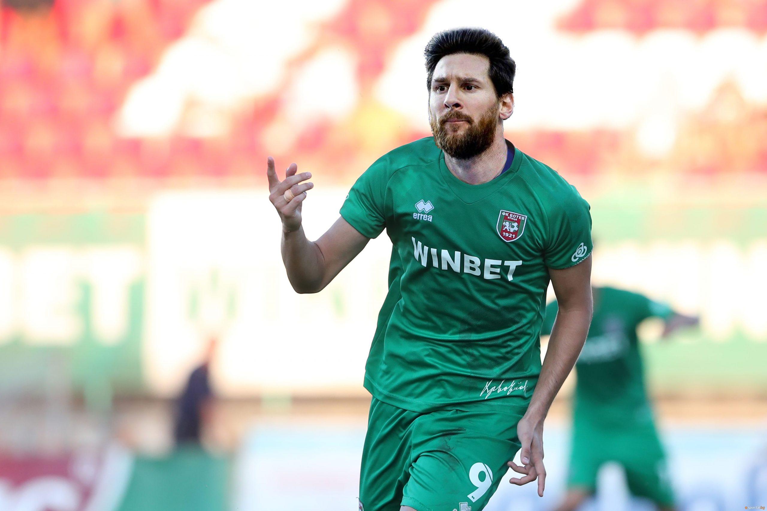 Българските отбори, в които Меси може да продължи кариерата си