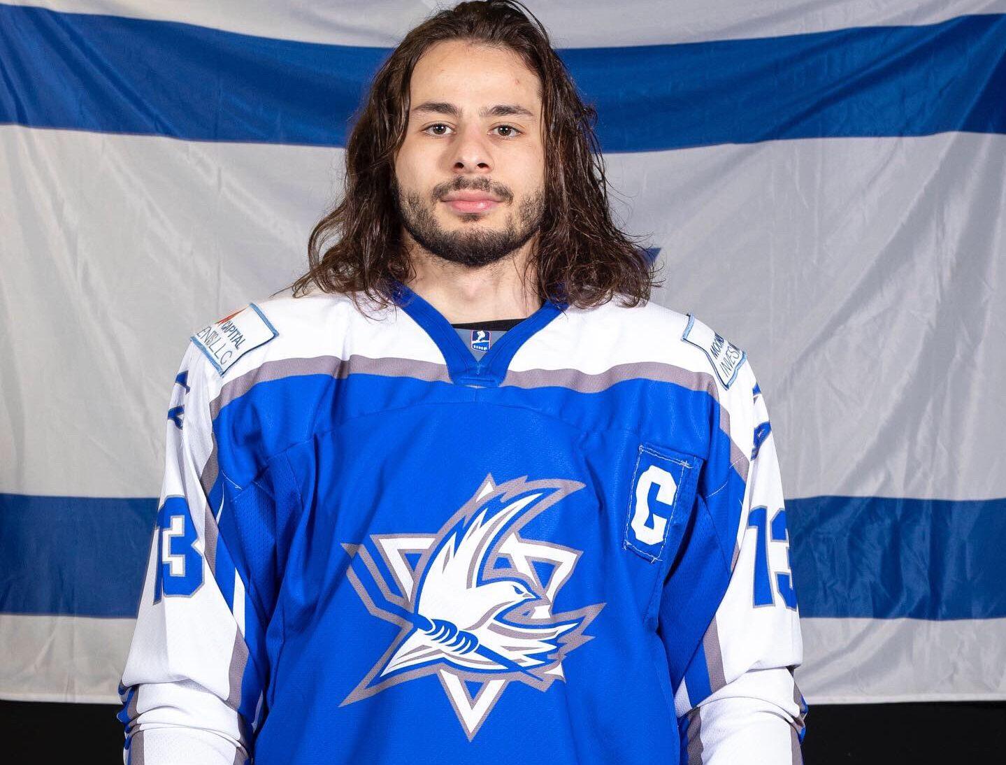 Капитанът на Израел по хокей подписа с отбор от града на Аушвиц