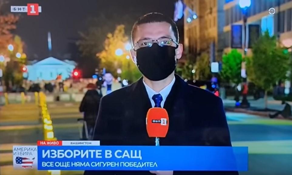 Репортерът на БНТ, псувал маската си в ефир, с награда за №1 на 2020 година