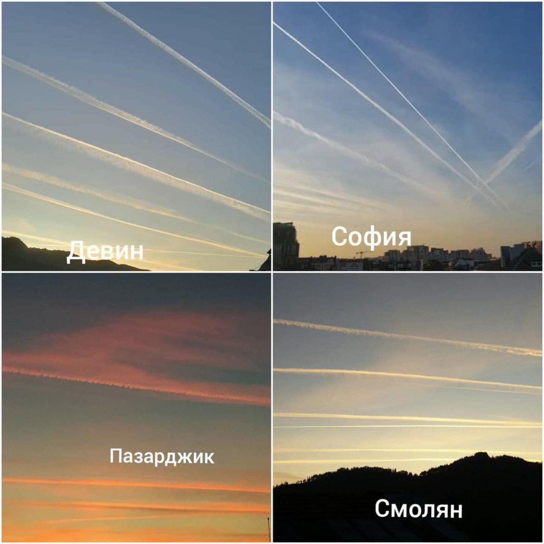 Конспирация в Мрежата: Самолети ни пръскат с COVID-19