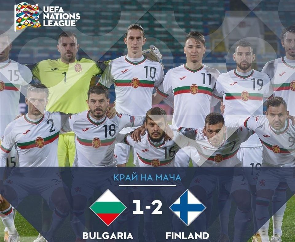 Чувствам се изключително горд, че с Краев паднахме от Финландия и още от Туитър за националите