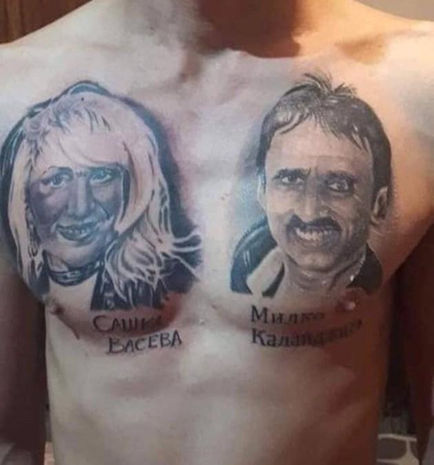 Чалга татуировките, които сега не са много на мода (СНИМКИ)