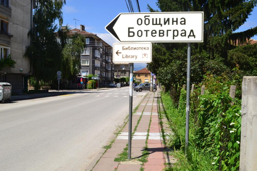 59-годишна ботевградчанка открадна трактор