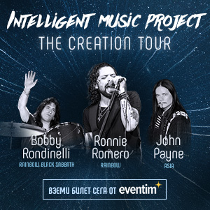 https://www.eventim.bg/bg/artist/intelligent-music-project-feat-ronnie-romero-116/profile.html