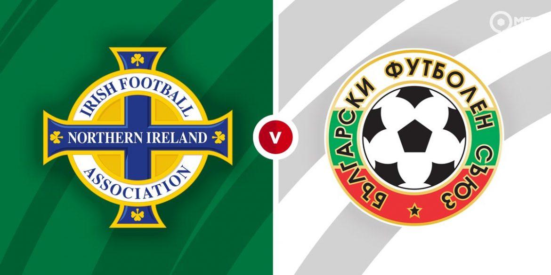 О, да! Ето каква е печелившата тактика на България срещу Северна Ирландия