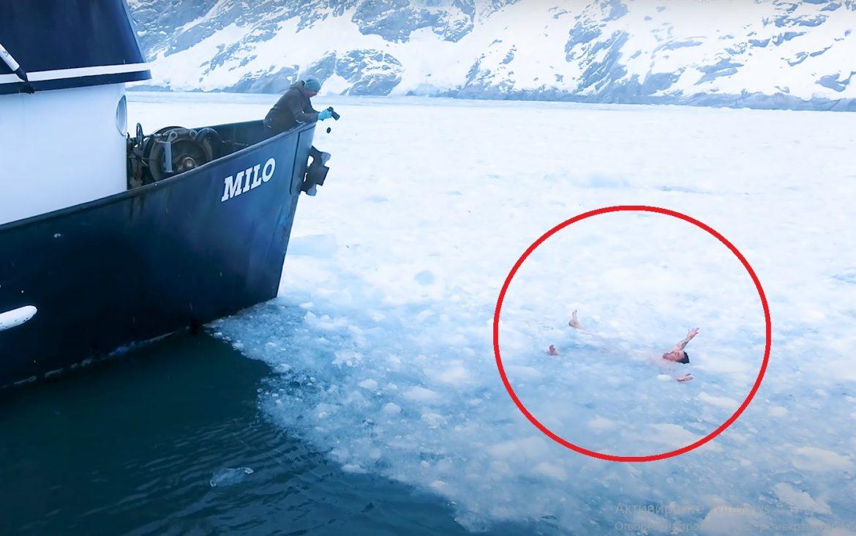 ВИДЕО: Стиви-О от Jackass плува в студените води на Аляска