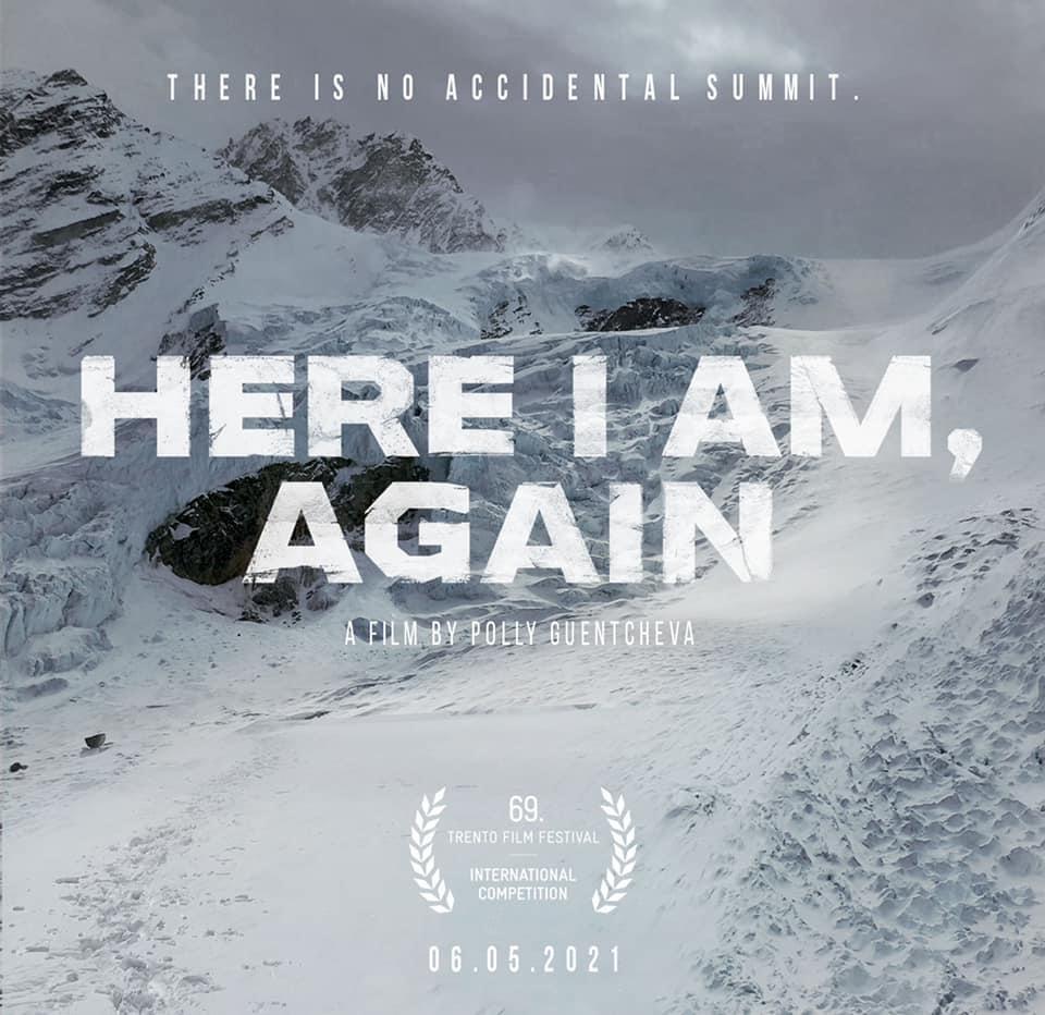 """""""Here i am, again"""" – филмът за последната експедиция на Боян Петров"""